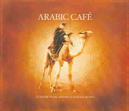 ARABIC CAFE (CD)